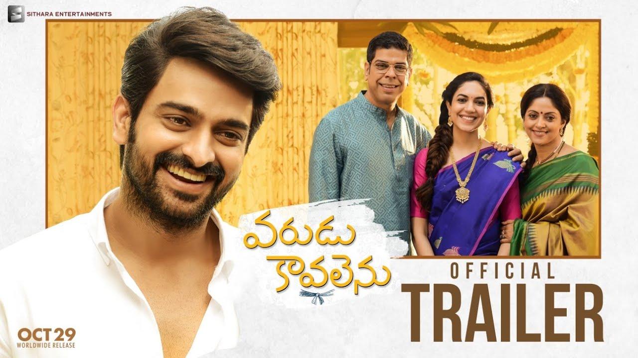 Download Varudu Kaavalenu Theatrical Trailer | Naga Shaurya, Ritu Varma | Lakshmi Sowjanya