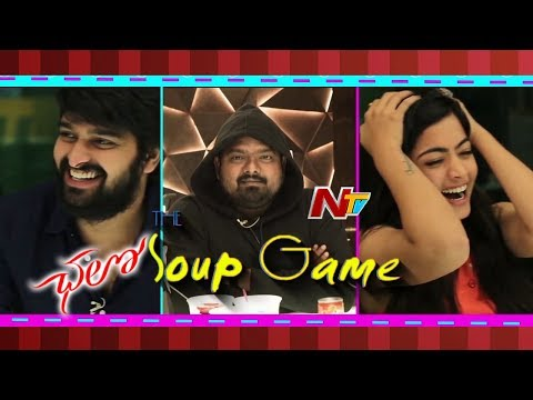 #Chalo Movie - The Soup Game | FULL VIDEO | Naga Shaurya | Rashmika Mandanna || NTV