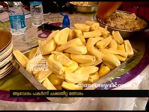 Jackfruit fest conducted in Thrisur