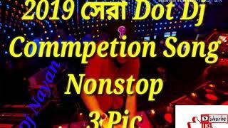2019 সেরা Dot Dj Competition Song Nonstop 3pic