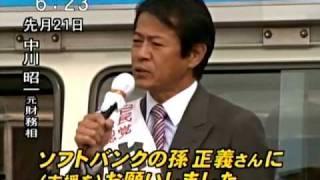政権交代とばんえい競馬.