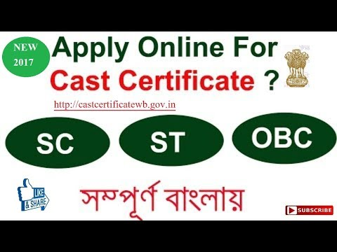 hOW TO APPLY FOR  SC ST OBC CAST CERTIFICATE ONLINE 2017|| online cast certificate apply 2017