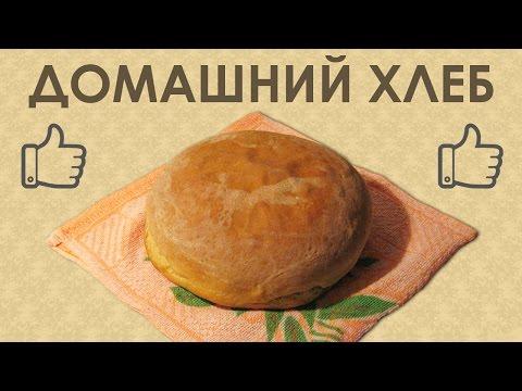 Как запечь хлеб в духовке