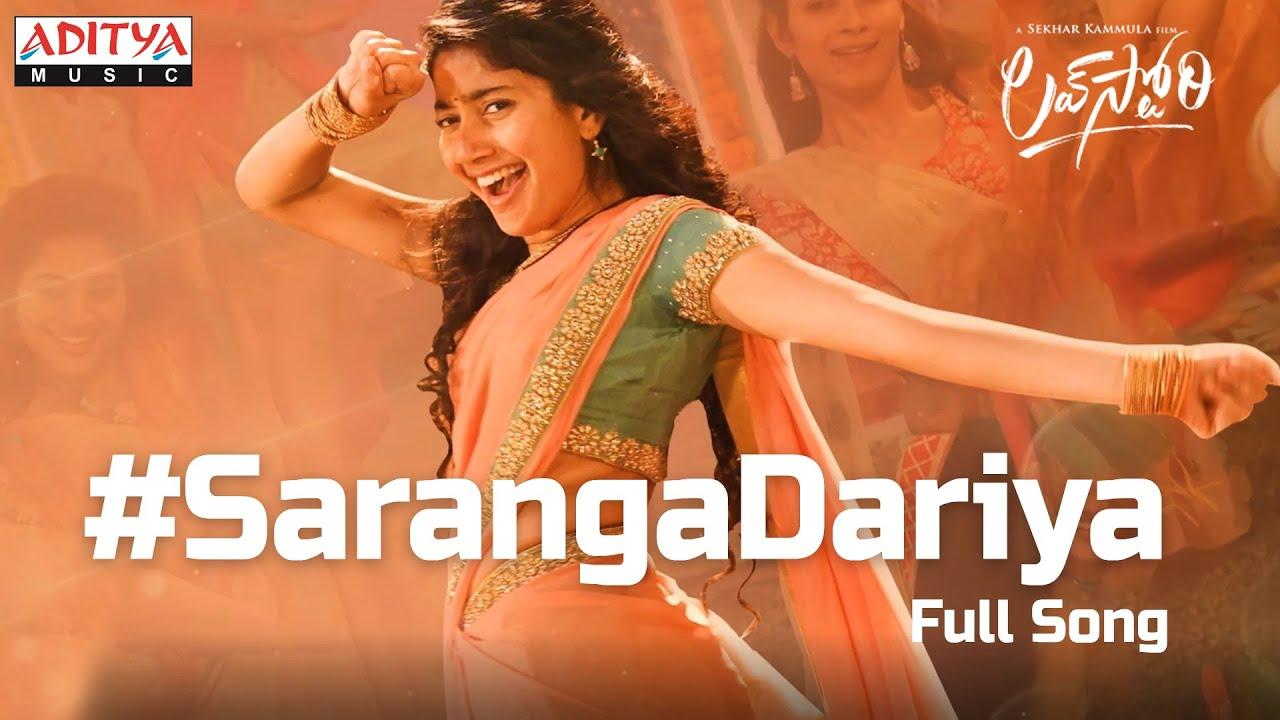 Download #SarangaDariya | #Lovestory Songs | Naga Chaitanya | Sai Pallavi | Sekhar Kammula | Pawan Ch
