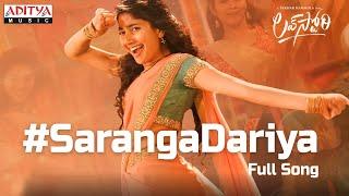 #SarangaDariya   #Lovestory Songs   Naga Chaitanya   Sai Pallavi   Sekhar Kammula   Pawan Ch