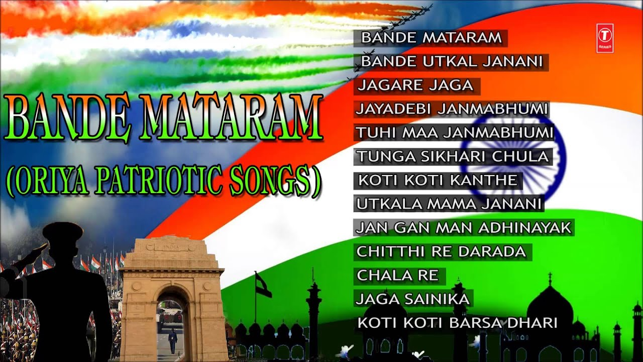 bande mataram oriya patriotic songs i full audio songs juke box youtube - Patriotic Songs