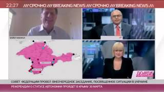 Сегодняшние новости Украины  Америка в шоке  вместе с Европой