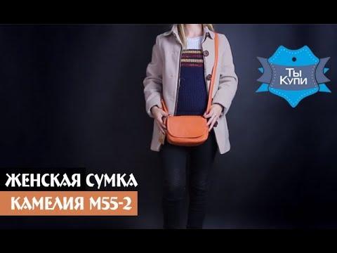 Видеообзор женского коричневого кошелька из кожзама. Купить .
