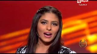مذيع العرب - المتسابقة رقية خياط - السعودية - مش حلوة علي الإسكرين