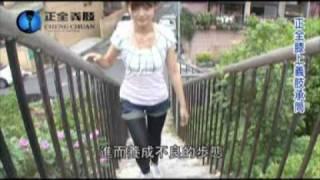 正全義肢 大腿義肢套筒製作說明 大腿義肢女孩示範