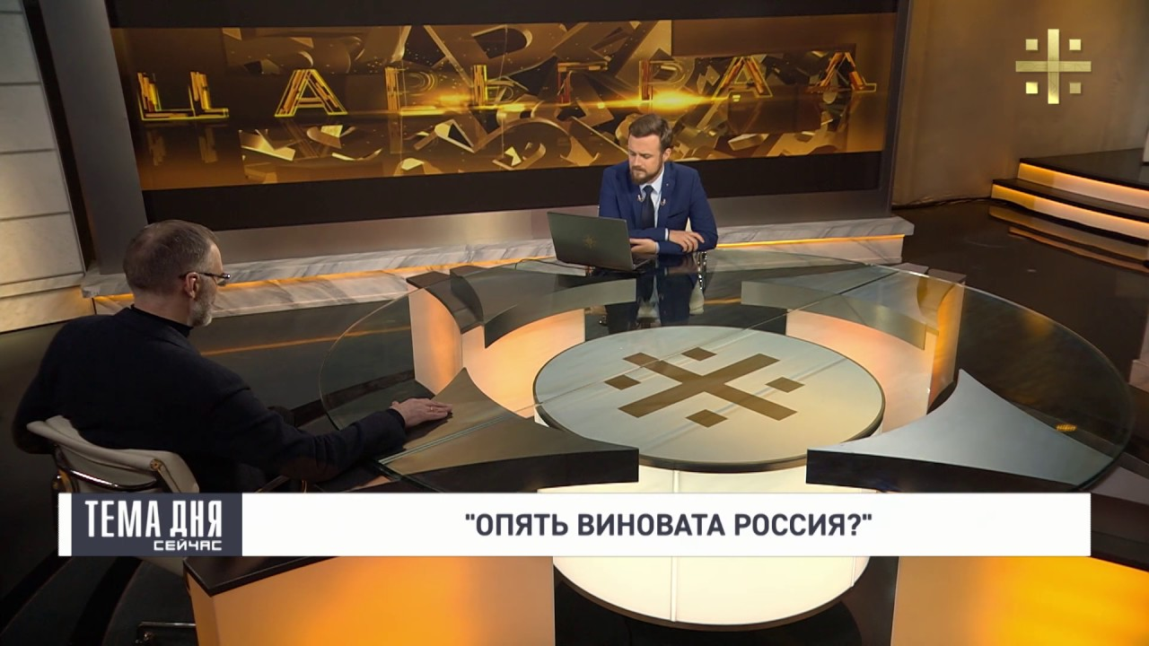 Сергей Михеев о футбольных фанатах и очередных обвинениях в адрес России