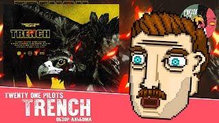 Twenty One Pilots - Trench [Обзор альбома] - Видео от EarzOnFire