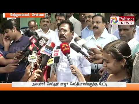 Minister Sellur Raju on Social Media Troll about thermacol Project Over Vaigai Dam | Polimer News