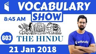 8:45 AM -  Daily The Hindu Vocabulary with Tricks (21 Jan, 2019) | Day #603