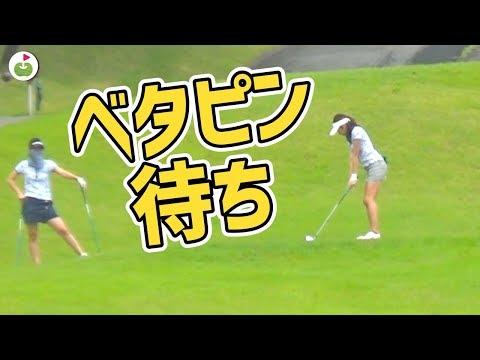 Uploads from ringolf - ゴルフと女子とラウンド動画 - リンゴルフ by ringolf - ゴルフと女子とラウンド動画 - リンゴルフ