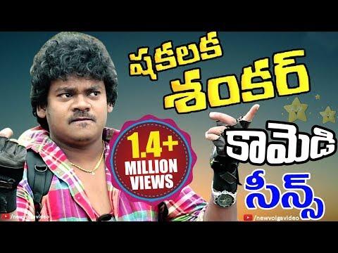 Shakalaka Sankar Comedy Scenes - Telugu Back 2 Back Jabardasth Comedy Scenes - 2016