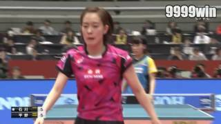 Table Tennis All Japan Championship 2017 Final . Ishikawa kasumi vs Hirano miu