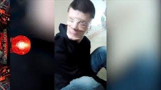 Тревожная кнопка: замотали скотчем парня, убийство из-за 179 рублей, кража за 30 сек