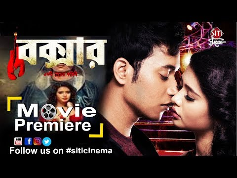 Boxer | Movie Premiere | Ena | Shikhar |...