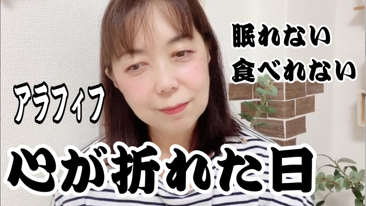 リスト い ミニマ ゆみ
