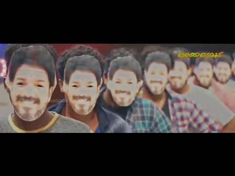 பார்வை!-എല്ലാ-വിജയ്-ഫാൻസിനും-journey-of-the-legend-video-song-25-years-of-vijayism-kerala-vijay-fans