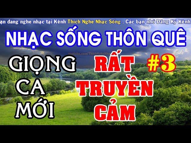 Nhạc Sống Thôn Quê MỚI NHẤT - Giọng Ca Mới Truyền Cảm - LK Quan Họ Bắc Ninh - MC Hương Quỳnh Vol 3