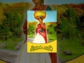 sivaranjani full length telugu movie jayasudha hari prasad mohan babu
