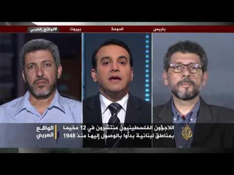 الواقع العربي-هل بات العالم العربي أرض الإفلات من العقاب؟ thumbnail