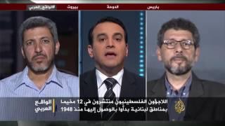 الواقع العربي-هل بات العالم العربي أرض الإفلات من العقاب؟