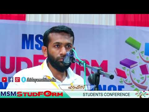 MSM STUDFORM | Students Conference | Hafis