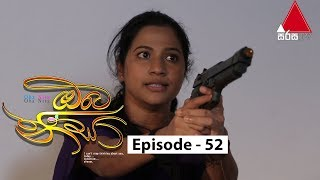 Oba Nisa - Episode 52 | 02nd May 2019 Thumbnail