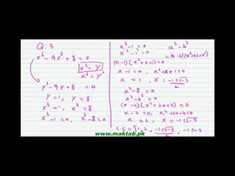 FSc Math Book1, CH 4, LEC 8: Ex 4 2 (Part 1)