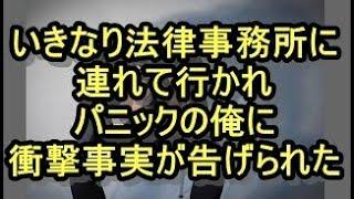 【おすすめ・関連動画】 俺を嫌う教師「退学にしてやる。親を呼ぶ!覚悟...