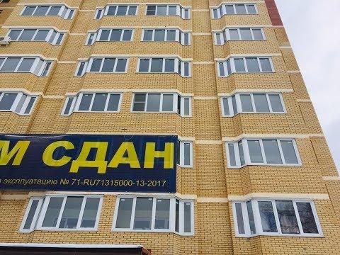 Новостройка. Студия 39. 9 м.  Новомосковск 30000 т. р. кв. м.