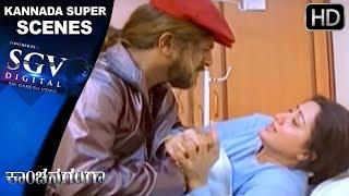 Sumalatha Begging Shivarajkumar to Save My Daughter | Kannada Super Scene | Kanchana Ganga Movie