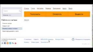 Пополнение киви кошелька со счета мобильного (РФ)(, 2014-01-13T17:03:16.000Z)