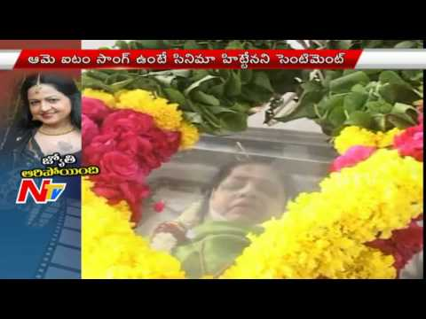 Veteran Actress Jyothi Lakshmi Passes Away | Latest Updates | NTV