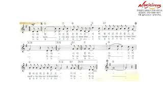 시야함바(남아공)_세계민요 악곡암기_10/25  [전공음악 다이애나 & 뮤직서커스]
