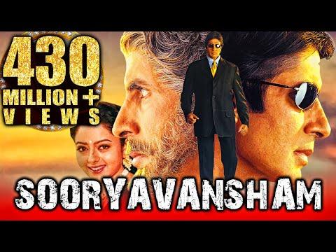 Sooryavansham – Blockbuster Hindi Film | Amitabh Bachchan, Soundarya | Bollywood Movie | सूर्यवंशम| Film & Animation