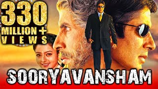 Sooryavansham - Blockbuster Hindi Film | Amitabh Bachchan, Soundarya | Bollywood Movie | सूर्यवंशम