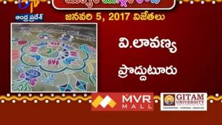 Mutyala Muggula Poti | Winners List 5th January | ETV Andhra Pradesh