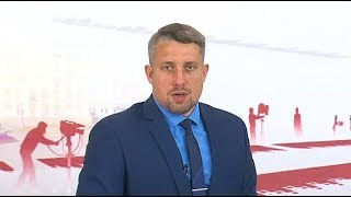 """Телемикс Новости"". 20 июня 2017 г."