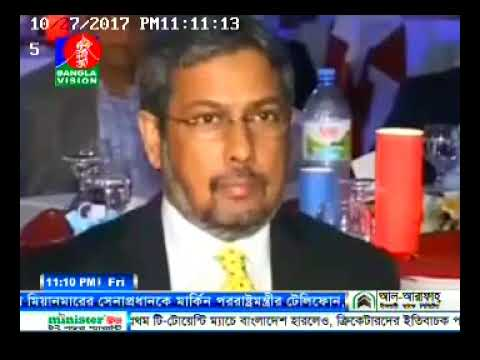 "Seven Rings Cement ""Tribute to Nations Builders"" PR in Bangla Vision"
