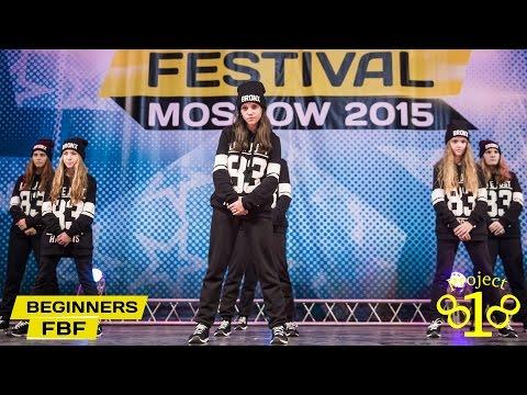 FBF ✪Beginners ✪ Best Dance Performance ✪ RDF15 Project818 Russian Dance Festival 2015