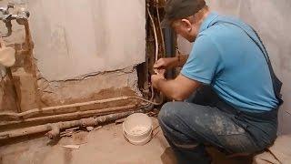 Своими руками прячем трубы в стены,в ванной комнате ч.1(В этих видео будет подробно показано,как своими руками заменить трубы в ванной комнате для канализации..., 2016-03-20T21:11:53.000Z)