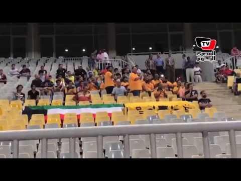جماهير القادسية تساند فريقها أمام الزمالك في البطولة العربية  - 22:21-2018 / 8 / 11