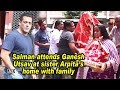 Salman attends Ganesh Utsav at sister Arpita's home with family