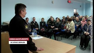 В Севастополе члены кооператива «Ветеран Авиации» могут остаться без жилья