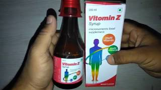 Vitomin Z Syrup review in Hindi Best micronutrients food supplement