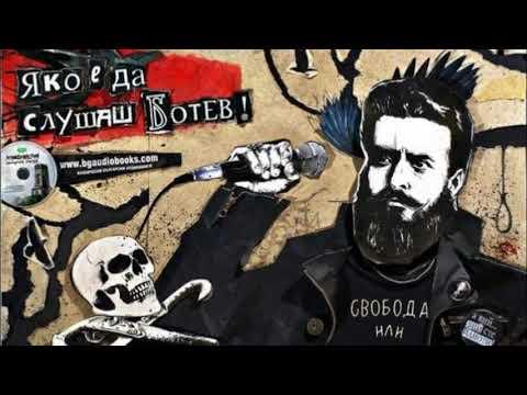 Balkans - WTF @ Alarma